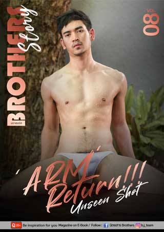 brothers-brothers-story-vol8-หน้าปก-ookbee