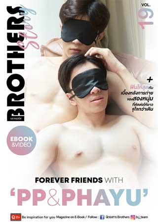 หน้าปก-brothers-story-brothers-story-vol19-ookbee