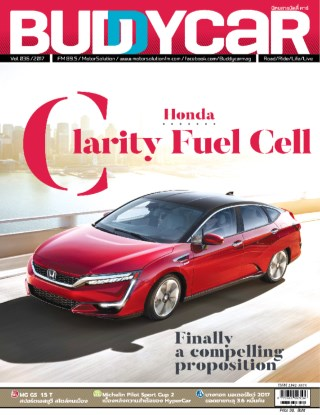 หน้าปก-buddy-car-april-2017-ookbee