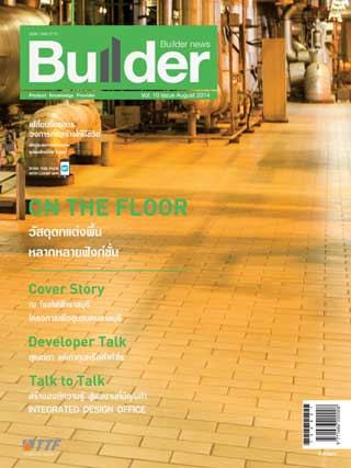 builder-august-2014-หน้าปก-ookbee
