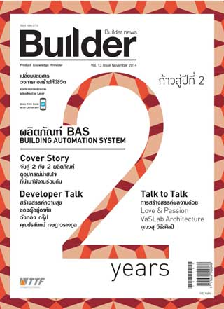 builder-november-2014-หน้าปก-ookbee