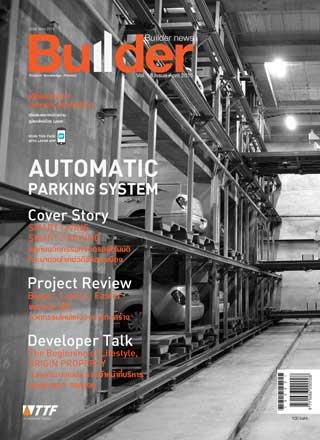 builder-april-2015-หน้าปก-ookbee