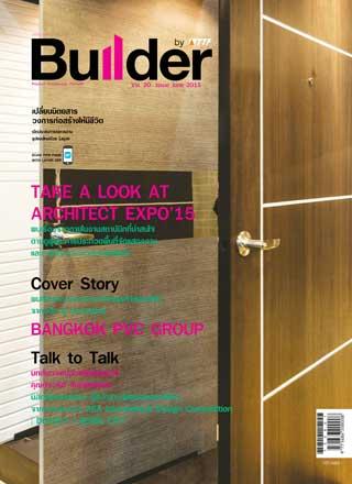 builder-june-2015-หน้าปก-ookbee