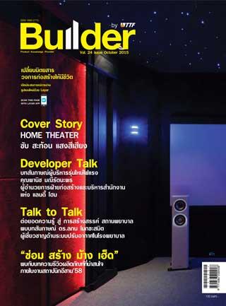 builder-october-2015-หน้าปก-ookbee
