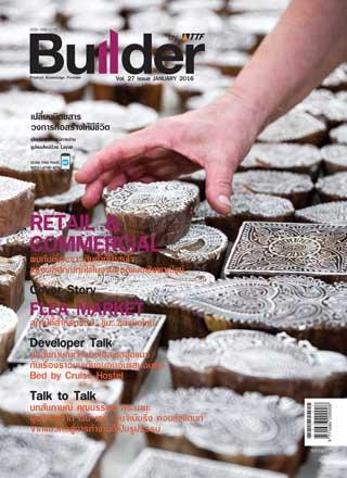 builder-january-2016-หน้าปก-ookbee