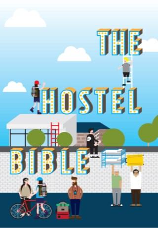หน้าปก-the-hostel-bible-ookbee