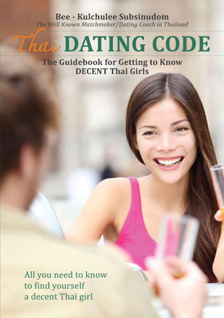 หน้าปก-thai-dating-code-the-guidebook-for-getting-to-know-decent-thai-girls-ookbee