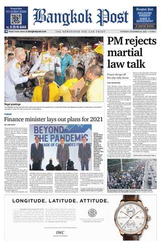 หน้าปก-bangkok-post-26-november-2020-ookbee