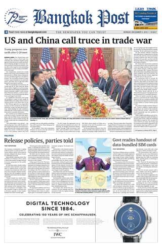 bangkok-post-3-december-2018-หน้าปก-ookbee