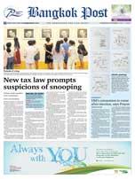 bangkok-post-5-december-2018-หน้าปก-ookbee