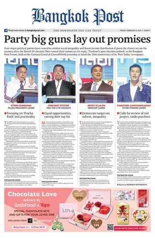bangkok-post-8-february-2019-หน้าปก-ookbee