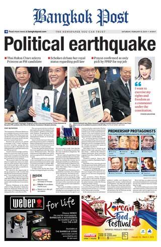 bangkok-post-9-february-2019-หน้าปก-ookbee