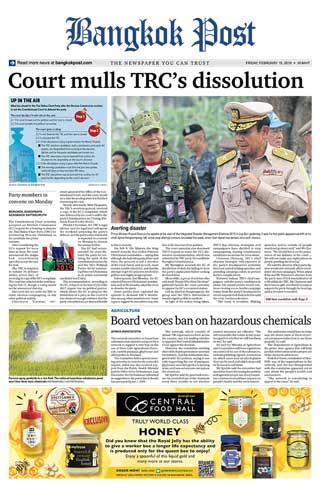 bangkok-post-15-february-2019-หน้าปก-ookbee