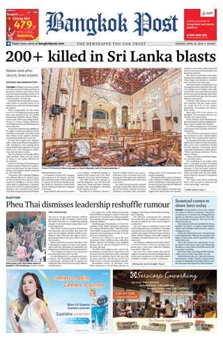 bangkok-post-22-april-2019-หน้าปก-ookbee