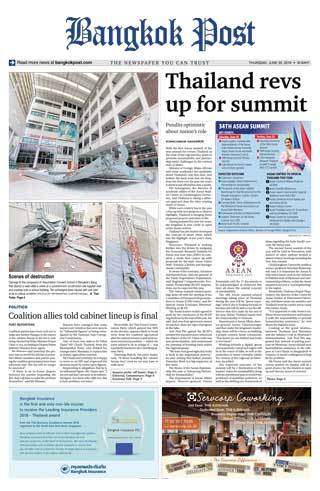 หน้าปก-bangkok-post-20-june-2019-ookbee