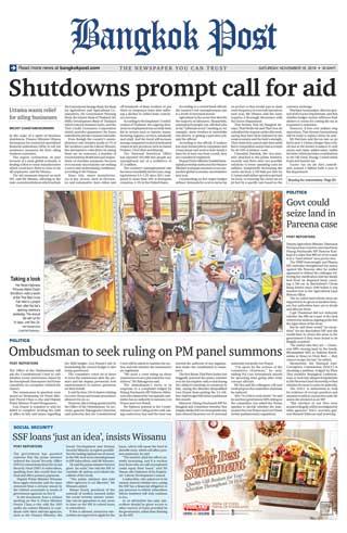 หน้าปก-bangkok-post-16-november-2019-ookbee