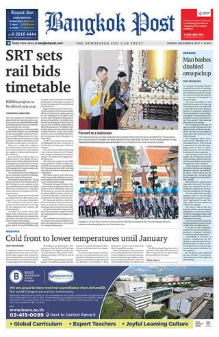 หน้าปก-bangkok-post-9-december-2019-ookbee