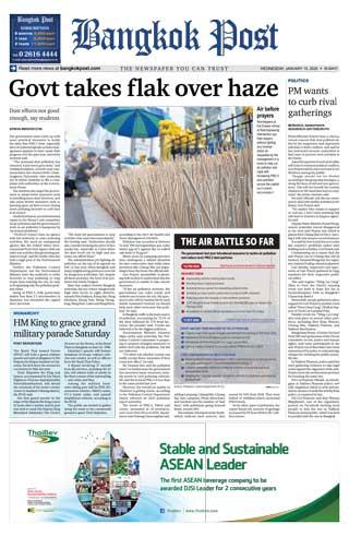 bangkok-post-15-january-2020-หน้าปก-ookbee