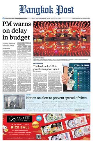 หน้าปก-bangkok-post-24-january-2020-ookbee