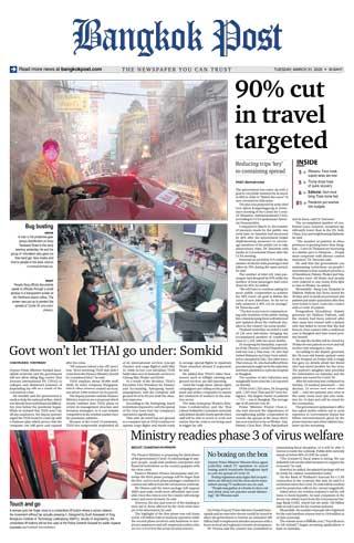 หน้าปก-bangkok-post-31-march-2020-ookbee