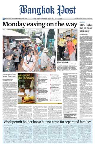 หน้าปก-bangkok-post-30-may-2020-ookbee