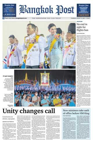 หน้าปก-bangkok-post-13-august-2020-ookbee