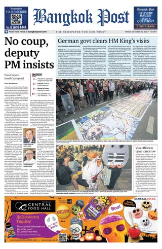 bangkok-post-30-october-2020-หน้าปก-ookbee
