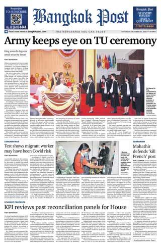 หน้าปก-bangkok-post-31-october-2020-ookbee
