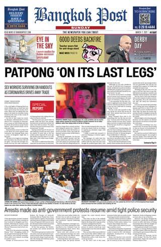 หน้าปก-bangkok-post-7-march-2021-ookbee