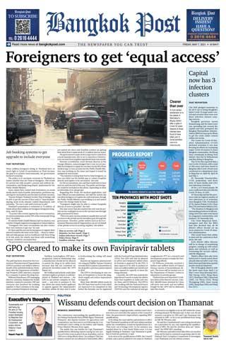 หน้าปก-bangkok-post-7-may-2021-ookbee