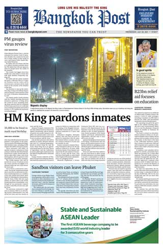 หน้าปก-bangkok-post-28-july-2021-ookbee