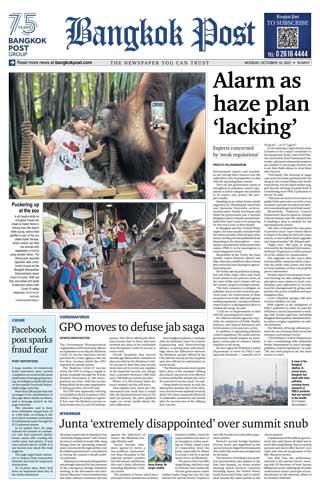 หน้าปก-bangkok-post-18-october-2021-ookbee