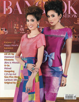 หน้าปก-bangkok-show-no019-january-2013-ookbee