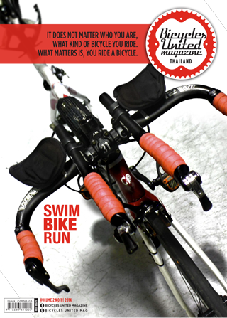 Bicycles-United-Magazine-หน้าปก-ookbee