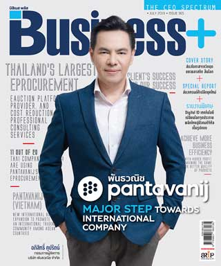 หน้าปก-businessplus-july-2019-ookbee