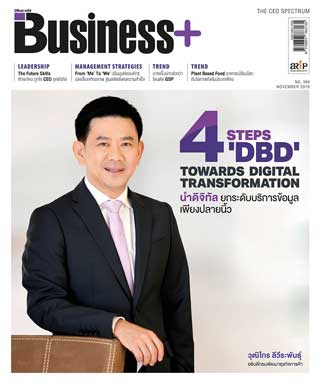 businessplus-november-2019-หน้าปก-ookbee