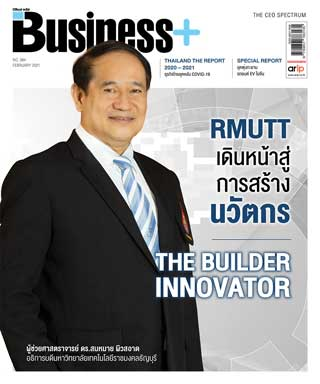 หน้าปก-businessplus-february-2021-ookbee