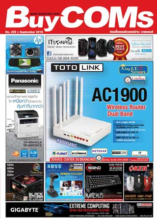 หน้าปก-buycoms-september-2016-ookbee