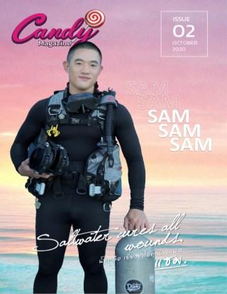 หน้าปก-candy-magazine-october-2020-ookbee