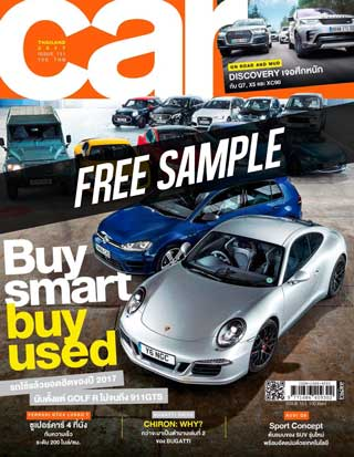 car-free-car-free-issue-151-หน้าปก-ookbee