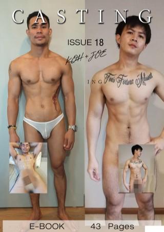 หน้าปก-issue-18-kohjoe-ookbee