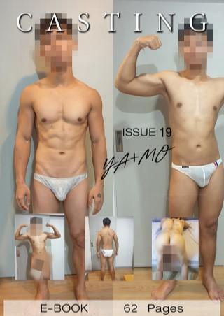 หน้าปก-issue-19-yamo-ookbee