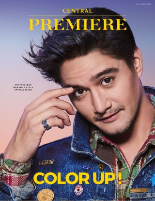 central-premiere-no-194-may-june-2018-หน้าปก-ookbee
