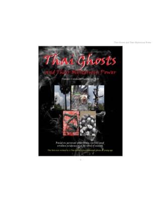 หน้าปก-thai-ghosts-and-their-mysterious-power-ookbee