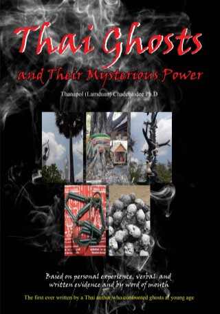 thai-ghosts-and-their-mysterious-power-หน้าปก-ookbee