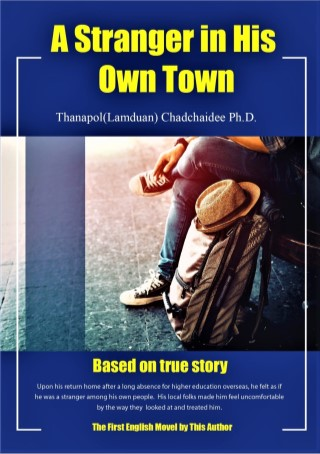 a-stranger-in-his-own-town-หน้าปก-ookbee