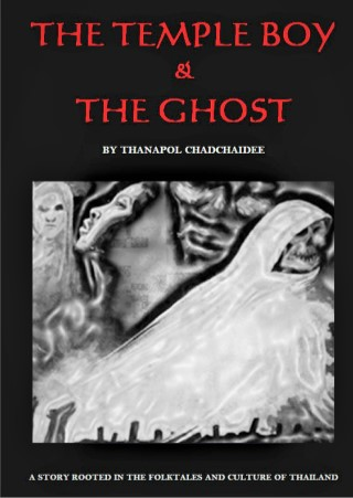 หน้าปก-the-temple-boy-the-ghost-ookbee