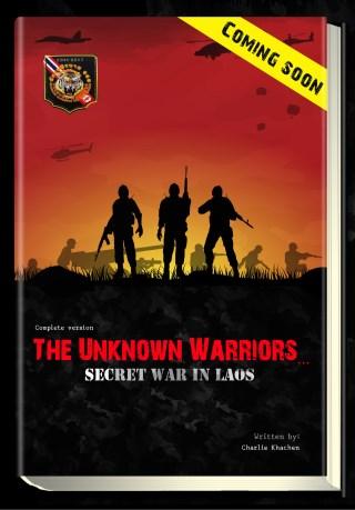 หน้าปก-the-unknown-warriorssecret-war-in-laos-ookbee