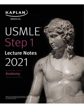 หน้าปก-2021-usmle-step-1-lecture-note-anatomy-ookbee
