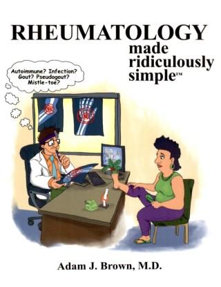 หน้าปก-rheumatology-made-ridiculously-simple-1ed-ookbee